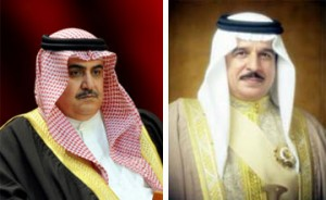 King Hamad Photo